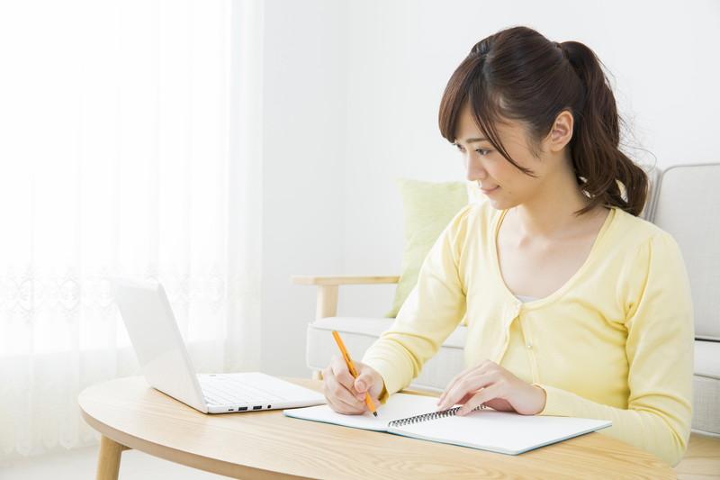 自宅でも勉強